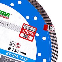 Круг алмазный отрезной 1A1R Turbo 232x2,5x12x22,23 Extra Max, фото 3