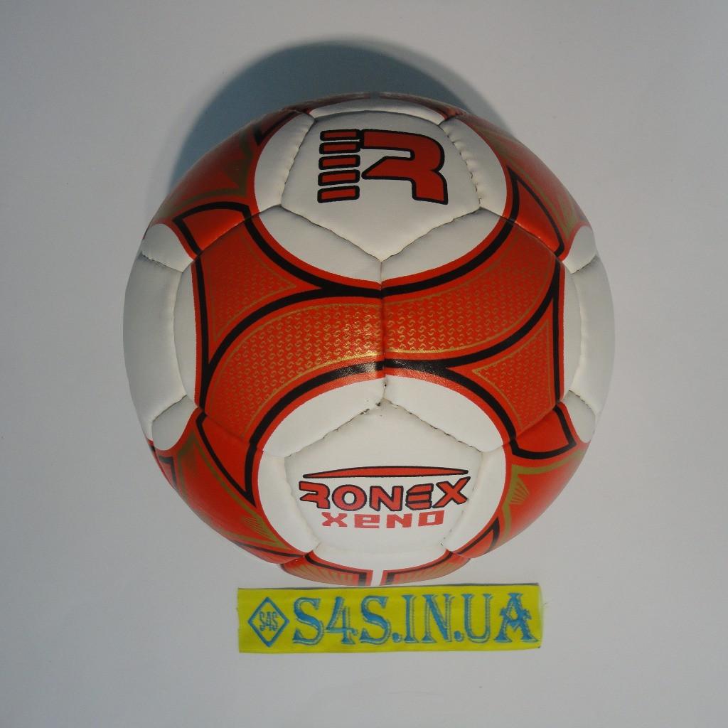 Мяч футбольный Grippy Ronex XENO, бело-красный, р.5 не ламинированный