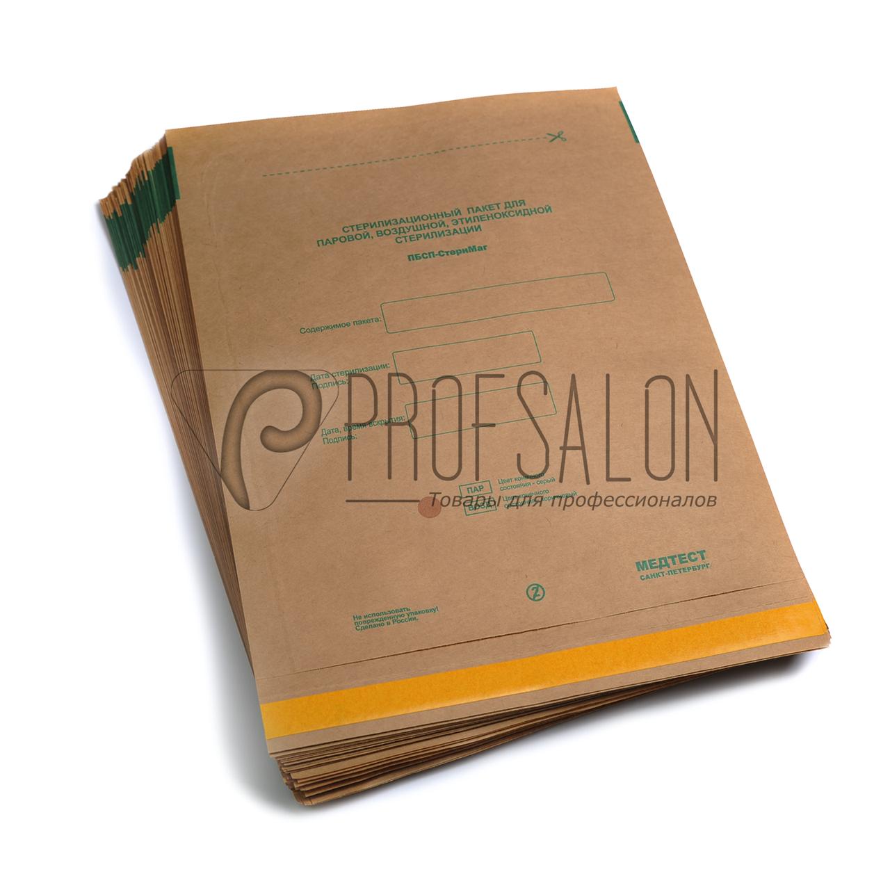 Крафт пакеты для стерилизации 300х390 Медтест, с индикатором-паровой, воздушной, этиленоксидной 100 шт