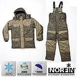 Зимний костюм Norfin Active размер XXL, фото 2