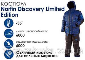 Зимний костюм Norfin Discovery Limited Edition размер XL