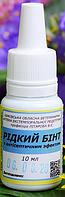 Жидкий бинт 10мл для животных Укрветбиофарм