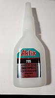 Супер-клей Akfix 705 100 гр гель
