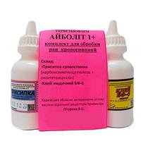Айболит 1+ (присыпка гемостатическая 50г' клей бф-6 50 г) Укрветбиофарм