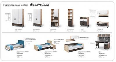 Детская комната Good Wood, фото 3