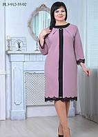 Нарядное платье 912-35/02 52р., фото 1