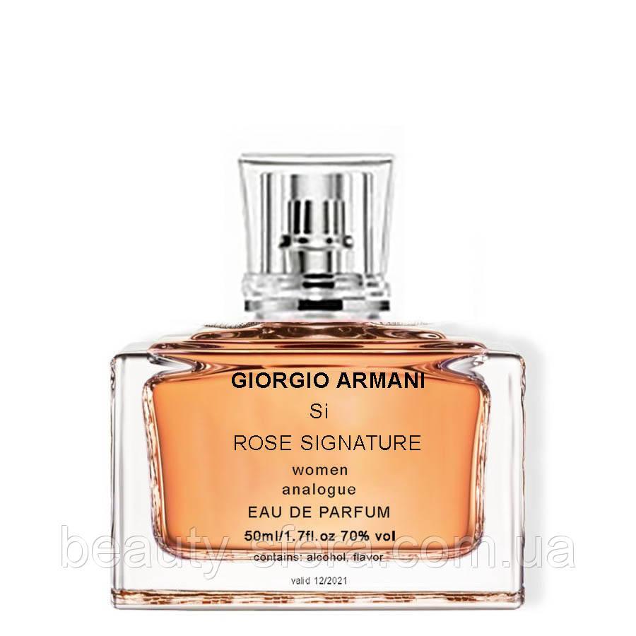 Giorgio Armani Si Rose Signature 50ml Analog в категории