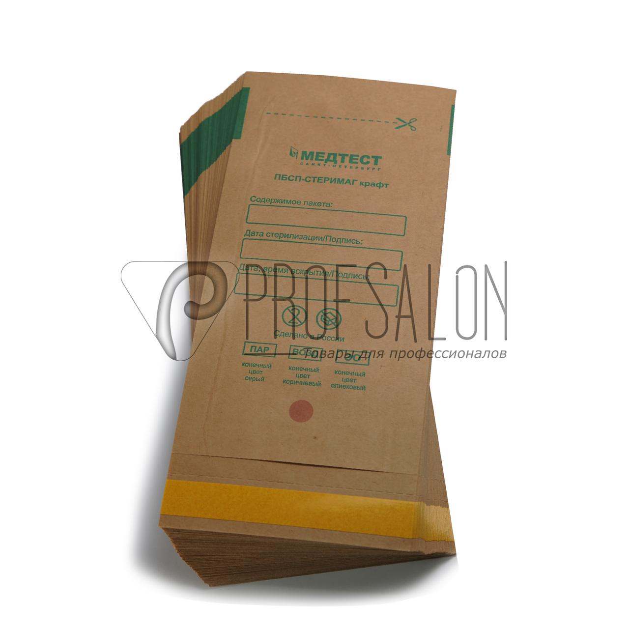 Пакеты для паровой, воздушной, этиленоксидной стерилизации, бумажные самоклеющиеся, плоские Размер: 100х 200 (крафт) Кол-во: 100 шт.