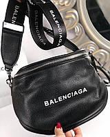 Сумка Люкс-реплика Balenciaga