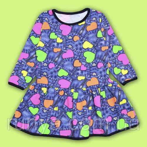 8ec4e4474ca Яркое детское платье  Сердечки  на девочку  продажа