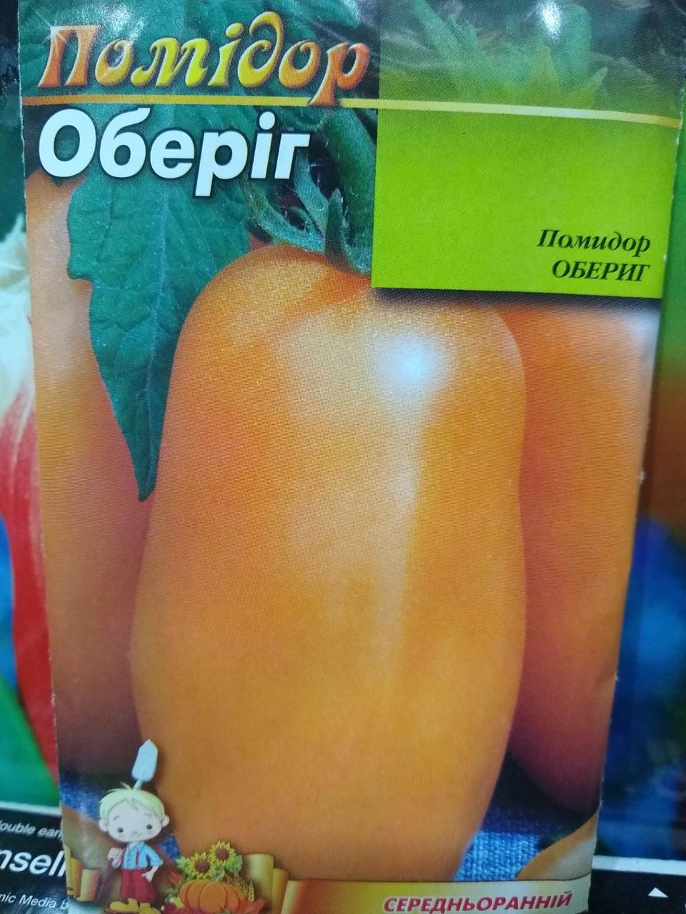 Томат Оберіг середньоранній, низькорослий 10 грам