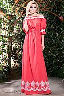640bc7567e304b0 Коралловое платье в пол в Одессе. Сравнить цены, купить ...