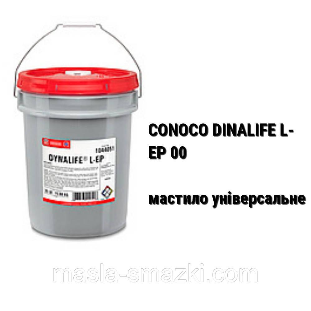 Смазка универсальная Сonoco Dynalife L-EP 00