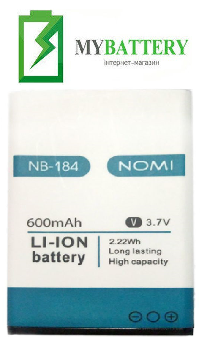 Оригинальный аккумулятор АКБ батарея Nomi i184 / NB-184 600 mAh 3.7V