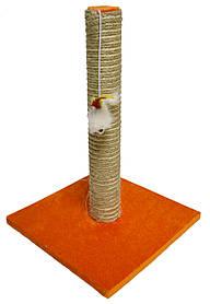 Когтеточка-столбик Радуга с мышкой, на квадратной подставке, джут-сизаль, 30*30*45