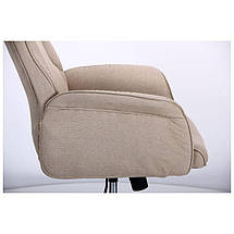 Кресло Madison хром/песочный TM AMF, фото 2