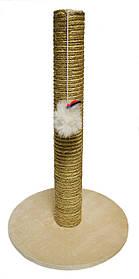 Когтеточка-столбик Радуга с мышкой на круглой подставке 40*65