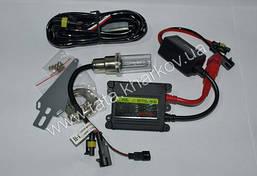 Ксенон 8000K (лампа H4/H6/H7/Delta/слива)