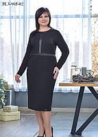 Стильное черное платье 905-02 56р.