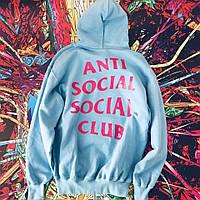Мужская голубая ASSC Blue худи. Топовая толстовка. Бирки anti social social club. Размер S