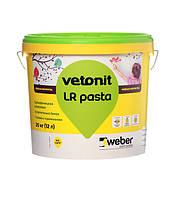 Шпаклевка суперфинишная под окраску Vetonit LR pasta,20кг