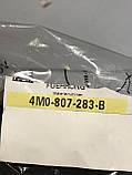 Направляющая бампера переднего левая Audi Q7 4M0807283B, фото 2