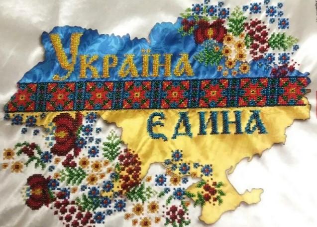 """Картина """"Україна Єдина """""""