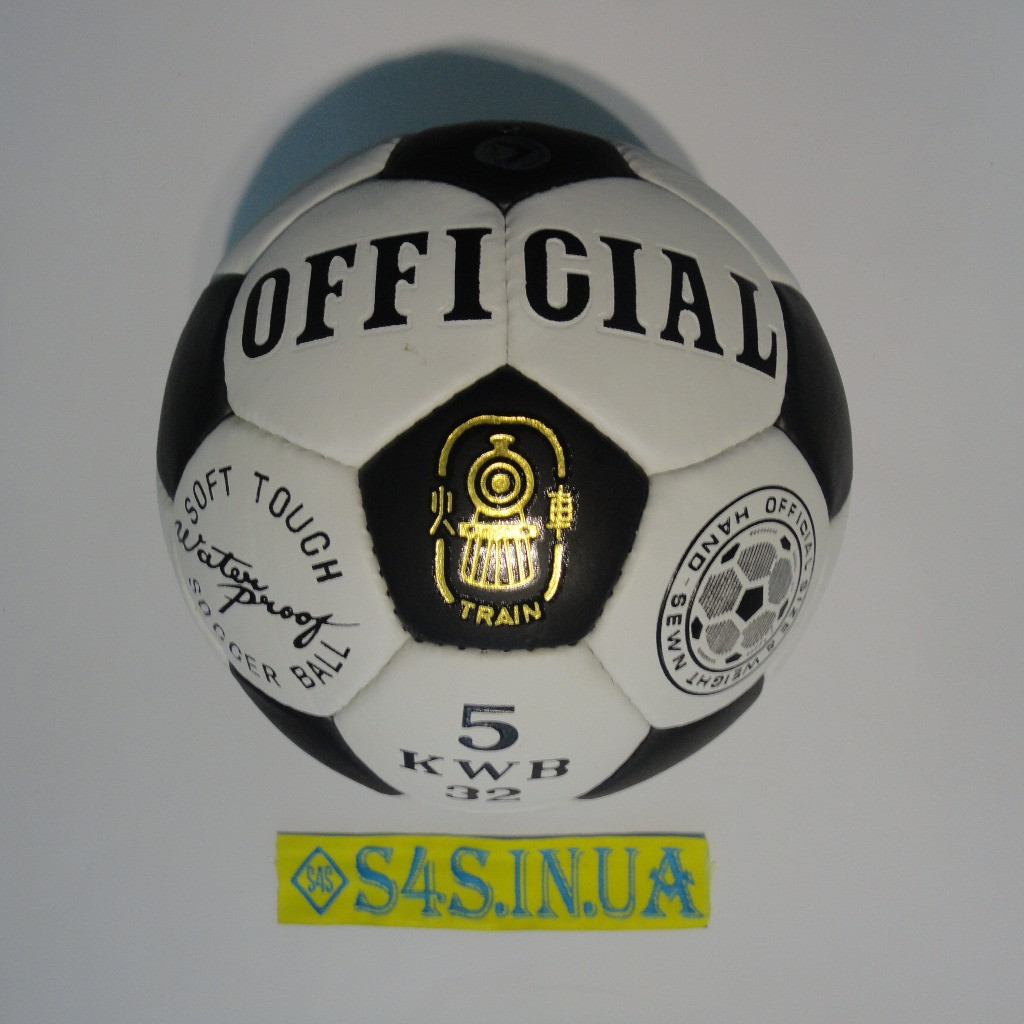 Мяч футбольный Grippy Official, черно-белый, р. 5, не ламинированный