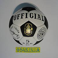 Мяч футбольный Grippy Official, черно-белый, р. 5, не ламинированный, фото 1