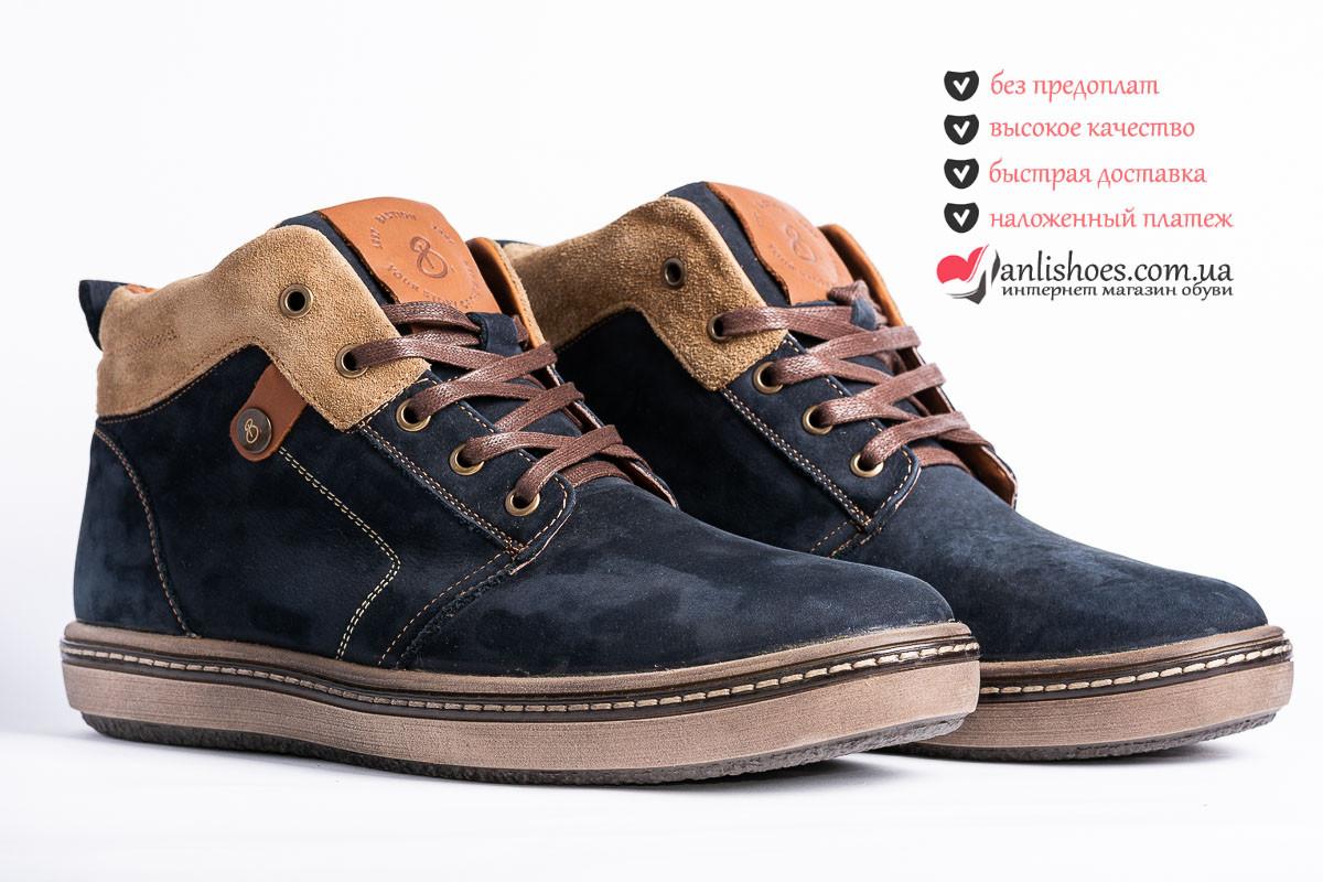 8df5fc705 ❅Зимние мужские ботинки городской комфорт, зимние, натуральная кожа нубук  синий высокого качества. На змейке.