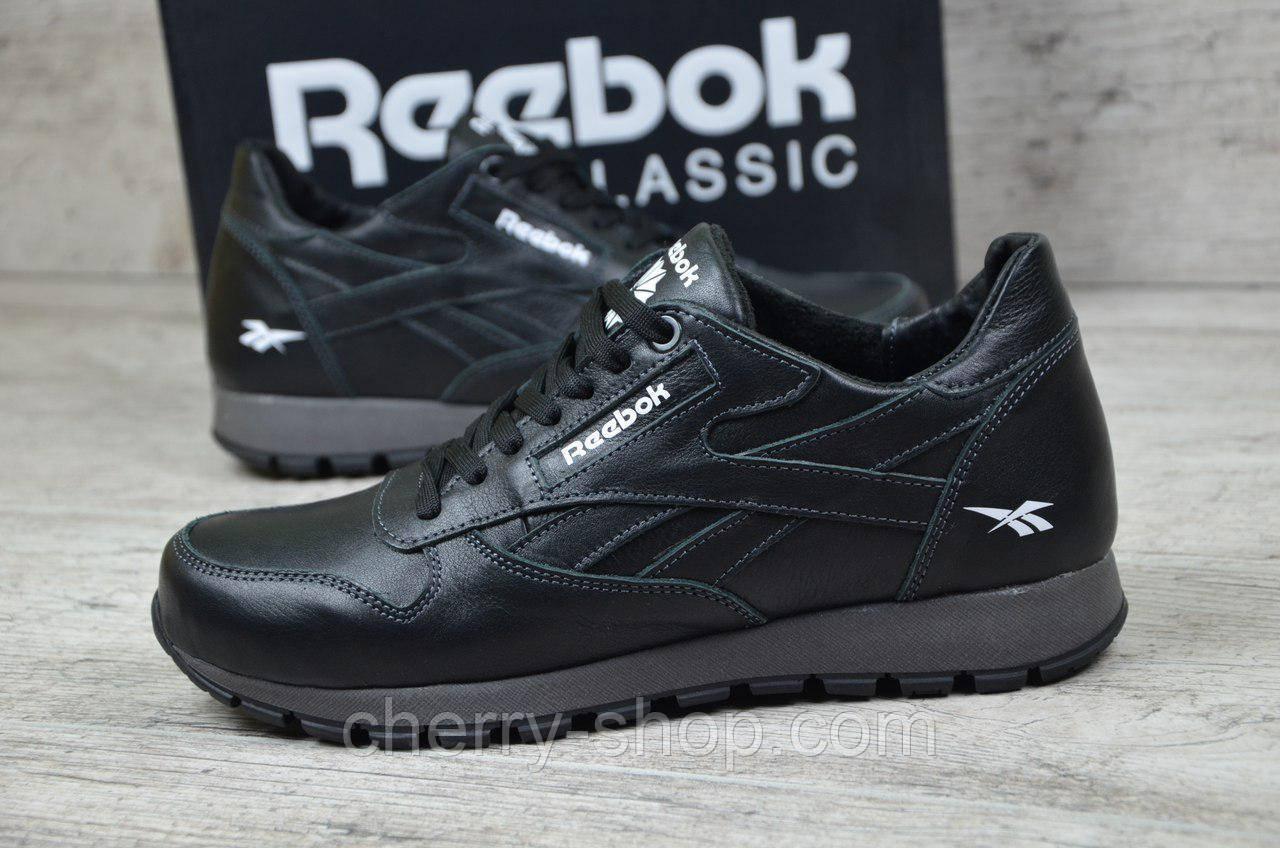 b94beb58f92142 Стильные мужские кожаные кроссовки Reebok / Стильні чоловічі шкіряні  кросівки Reebok - Интернет-магазин