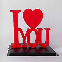 Подарочный сувенир I Love You SKL18-140158