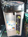 Термопот, чайник-термос REINBERG 5,8 литров!, фото 3