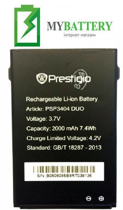 Оригинальный аккумулятор АКБ батарея Prestigio MultiPhone 3404 Duo / PAP3404 1450 mAh 3.8 V