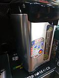 Термопот, чайник-термос REINBERG 5,8 литров!, фото 7