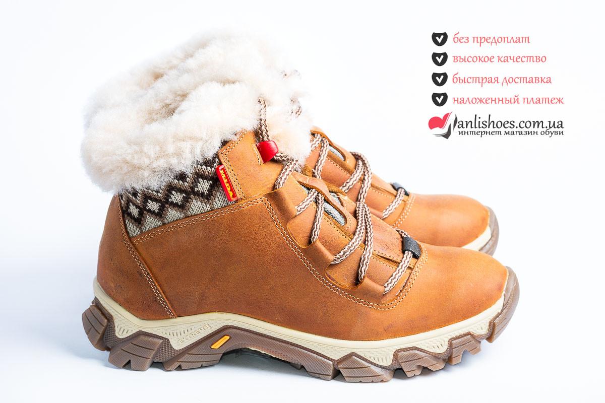 2dec0126d 🌟Ботинки женские зима на шерсти, кожаные, шнурки. Цвет светло-коричневый.
