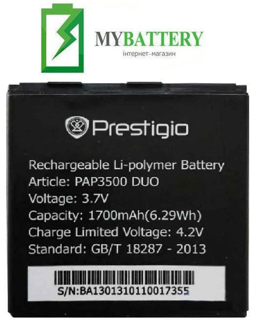 Оригинальный аккумулятор АКБ батарея Prestigio MultiPhone 3500 Duo / PAP3500 1700 mAh 3.7 V