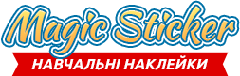 "Компанія ""Magic Sticker"""