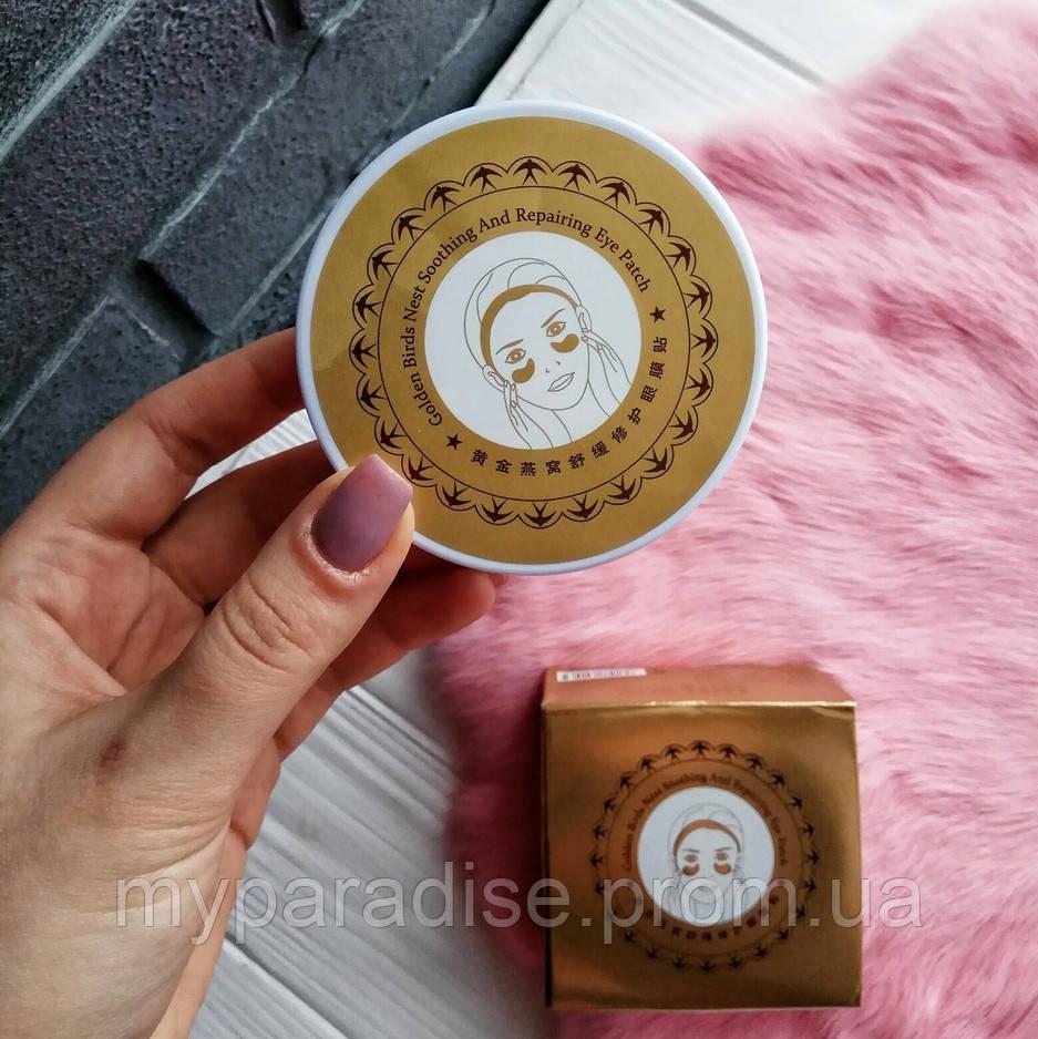 Гидрогелевые патчи Gold Collagen eye patch