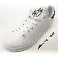 Женские оригинальные осенние кроссовки adidas Stan Smith артикул: BB5153