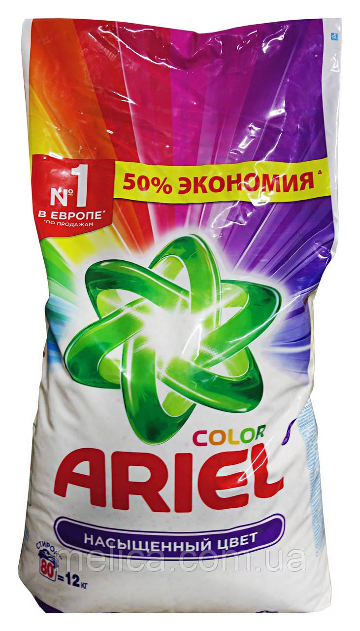 Порошок Ariel Автомат Color - 12 кг.
