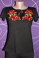 Женская вышиванка черная с маками, р 42-50