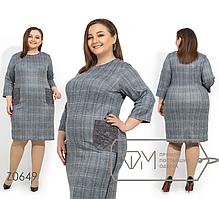 Платье женское от ТМ Фабрика моды большой размер (р. 56-62 )