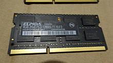 Пам'ять для ноутбука SODIMM DDR3 8Gb(2*4GB) 1600(12800) ELPIDA