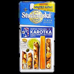 Шоколад Studentska молочный с семечками тыквы,лаймом и морковью 170г (1ящ/15шт)