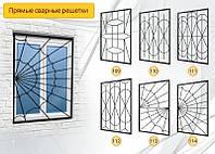 Прямые сварные решетки на окна, код: 05014 (109-134)
