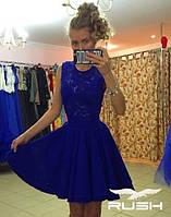 Расклешенное платье с гипюром и  шлейфом, фото 1