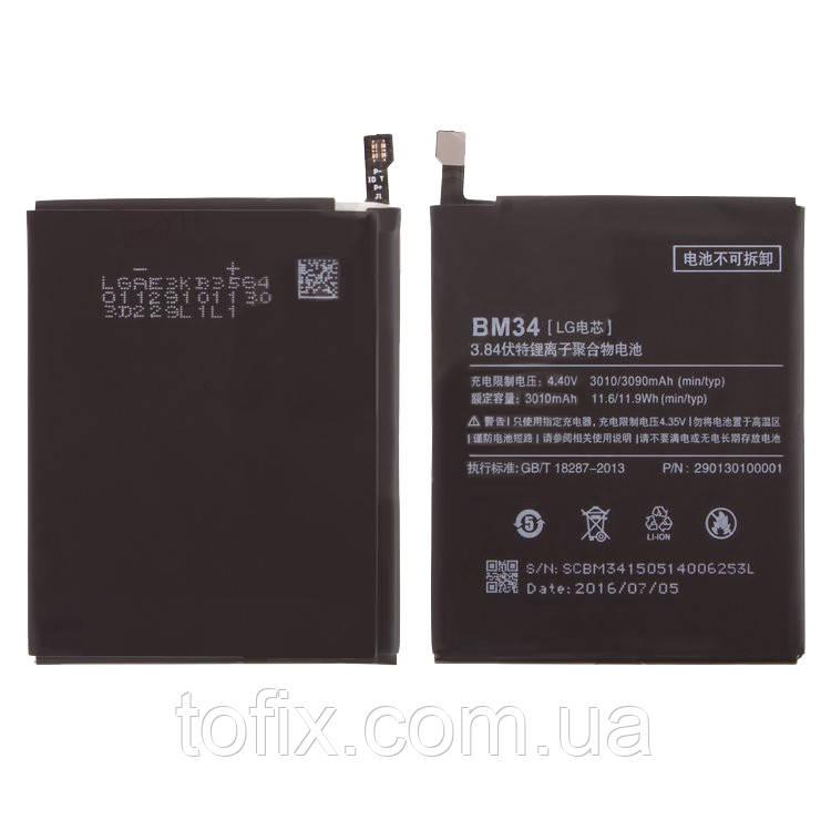 Батарея (акб, аккумулятор) BM34 для Xiaomi Mi Note Pro, 3010 mAh, оригинал
