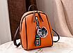 Рюкзак женский кожам Sminica с помпоном Коричневый, фото 2