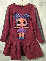 Куклы lol оптом в категории платья и сарафаны для девочек в Украине ... 9d5164d5025ae